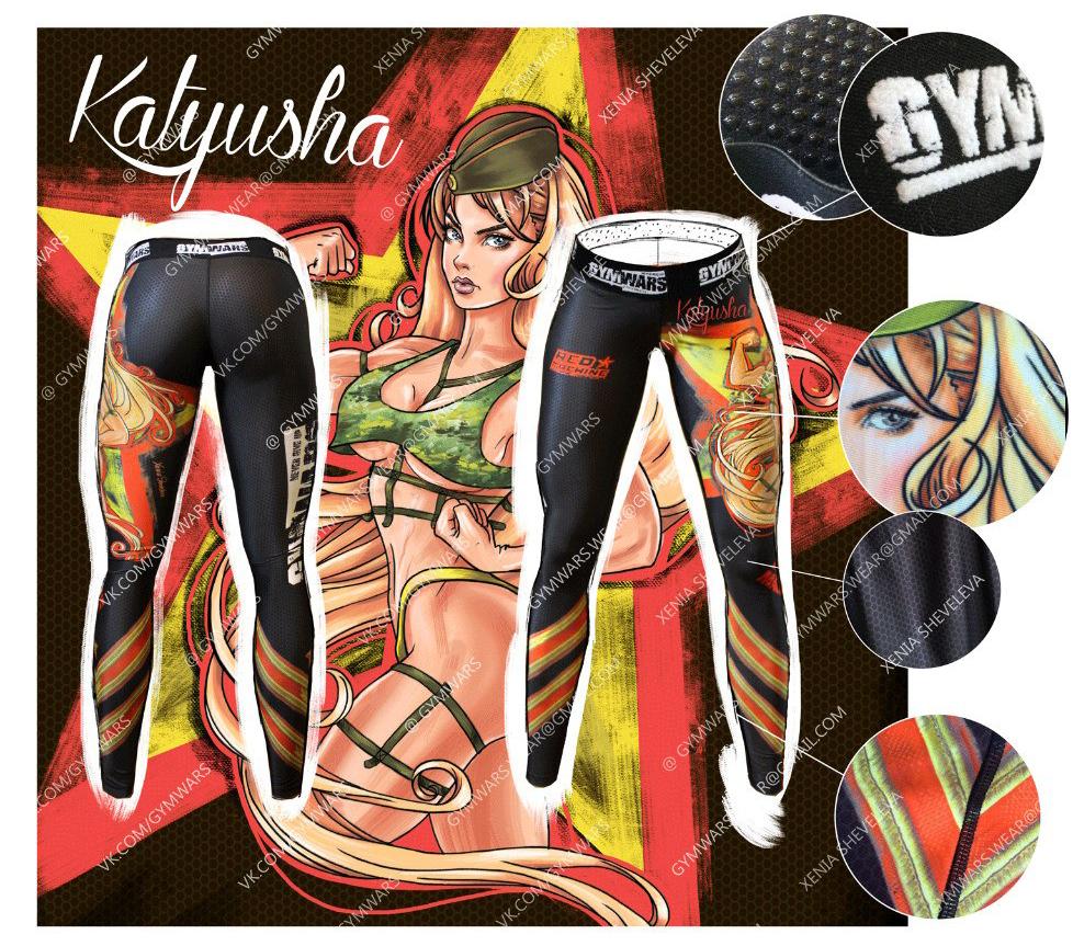 sportivnaya-odezhda-gym-wars-8