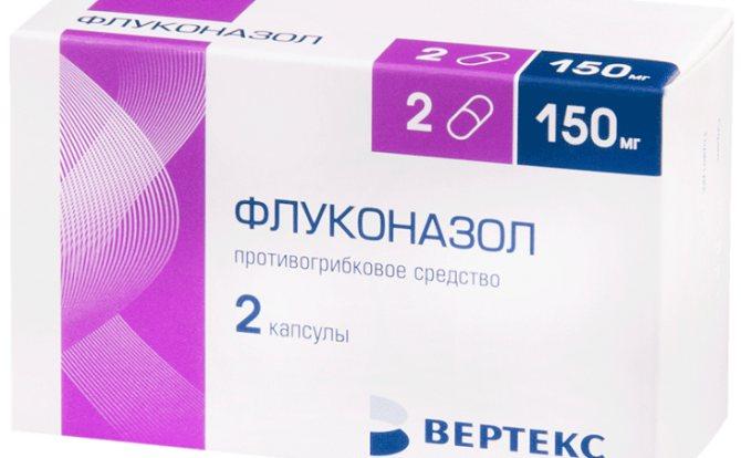Грибок ногтей: лечении таблетками