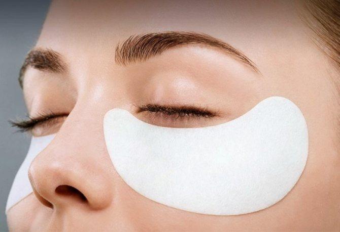 Косметические процедуры от мешков под глазами